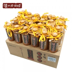 泸州老酒坊革命小酒整箱特惠装52度118ml*24瓶装